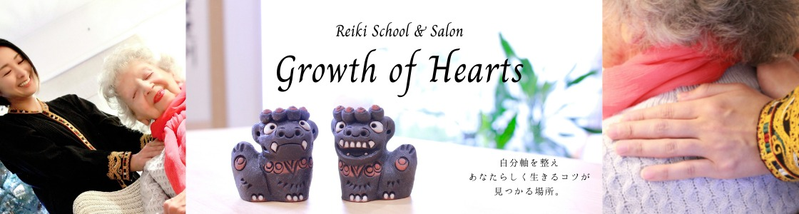 Growth of Hearts